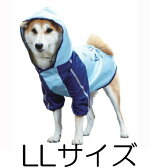 ○【DM便1個・ネコポス2個OK】ドギーマン レインパーカー LLサイズ ブルー (ペット/犬/レインコート/雨)