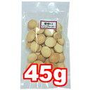 ○バイオ 手作りリンゴクッキー 45g BG-57 1