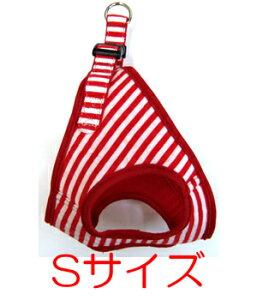お洒落なボーダー柄のペット用ハーネスです。○ 岡野製作所 ストライプソフトハーネス Sサイ...