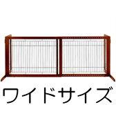 ○リッチェル ペット用 木製おくだけゲート ハイ ワイドサイズ ブラウン (ペット/犬/ゲート)