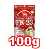 ○【メール便2個・ネコポス4個OK】THジャパン 乳酸菌FK-23 ササミ シニア犬用 100g