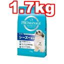 ○マースジャパン プロマネージ シーズー専用 成犬用 1.7kg KPM44 (ドッグフード/ペットフード/犬)