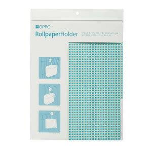 ○テラモト オッポ RollpaperHolder/ロールペーパーホルダー ブルードット「W」(ペット/犬/猫/ネコ/トイレ/国産/ドアノブ/サークル)