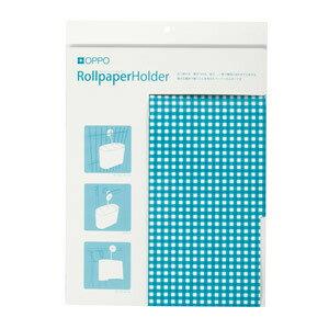 ○テラモト オッポ RollpaperHolder/ロールペーパーホルダー オッポチェック「W」(ペット/犬/猫/ネコ/トイレ/国産/サークル/ドアノブ)