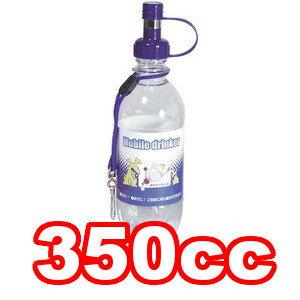 ○市瀬 ペット用給水器 携帯用 モービルドリンカー 350cc DY-6 ブルー (ペット/犬/猫/ネコ/給水器)