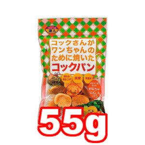 ○サンメイト おやつの達人 コックパン かぼちゃにんじん味 55g (ドッグフード/ペットフード/犬/おやつ/国産)