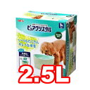 ○GEX/ジェックス 犬用フィルター式給水器 ピュアクリスタル 2.5リットル 犬用・多頭飼育用