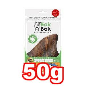 ○ルークラン BOKBOK/ボクボク サメジャーキー 50g (ドッグフード/ペットフード/犬/おやつ)