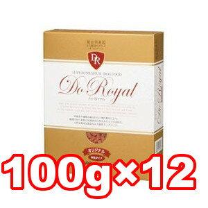 ○Do Royal/ドゥ・ロイヤル 半生タイプ 1.2kg(100g×12袋パック) (ドッグフード/ペットフード/犬/国産)