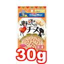 ○【メール便6個・ネコポス8個OK】キャティーマン(ドギーマン) 魅惑のチーズ ササミ入り 30g