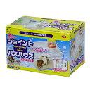 ○三晃商会 ハムスター ジョイントバスハウス P16 (ペット/ハムスター/ハウス/砂浴び)