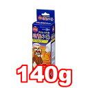 ○マルカン ミニマルフード フェレットのバイタルペースト キャラメル味 140g MR-586 (ペット/フェレット/サプリメント/国産)
