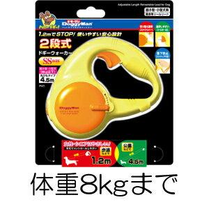 ○ドギーマン 2段式ドギーウォーカー SSサイズ イエロー