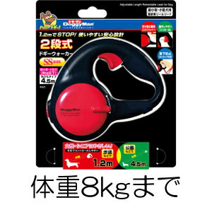 ○ドギーマン 2段式ドギーウォーカー SSサイズ ブラック