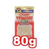 ○【メール便3個・ネコポス6個OK】ドギーマン 香り立つササミのふりかけ野菜入り 80g