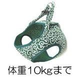 ○【メール便1個・ネコポス1個OK】岡野製作所 コットンカラクサソフトハーネス グリーン Sサイズ(体重10kgまで)