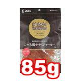 ○【メール便2個・ネコポス3個OK】アスク ジャパンプレミアム ひとくち鶏ササミジャーキー 85g