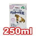 ○ドギーマン  ペットの牛乳 幼犬用 250ml その1