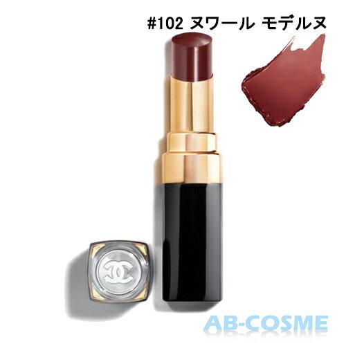 CHANEL lipstick CHANEL 102 12