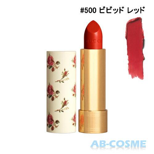 ベースメイク・メイクアップ, 口紅・リップスティック  GUCCI ROUGE A LEVRES VOILE 500 Odalie Red