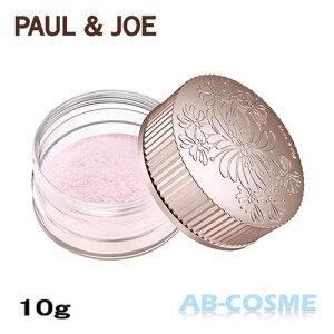ポール&ジョーPAUL&JOEラトゥーエクラルースパウダー(本体セット)10g