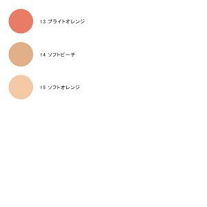 RMKアールエムケーインジーニアスパウダーチークスN#07ホワイトコーラル[パウダーチーク]☆新入荷03