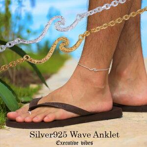 【楽天ランキング1位】アンクレット メンズ ハワイアンジュエリー ウェーブ 波 スクロール ゴールド シルバー シルバー925 アンクレット メンズ ハワイアンアンクレット