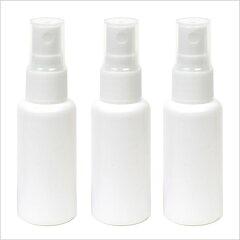 スプレーボトル 遮光性 30mLプラスチック容器3本セット