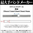 【メール便対応】【時計バンド 時計ベルト】日本最大手腕時計金属バンドベルトメーカーバンビ社レディースステンレススチール鏡面10mm11mm12mm13mm14mmOSY5107S