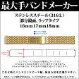 【メール便対応】【時計バンド 時計ベルト】日本最大手腕時計金属バンドベルトメーカーバンビ社ステンレススチール部分鏡面ラップタイプ16mm17mm18mmOSB4111G