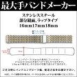 【メール便対応】【時計バンド 時計ベルト】日本最大手腕時計金属バンドベルトメーカーバンビ社ステンレススチール部分鏡面ラップタイプ16mm17mm18mmOSB4111T