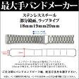 【メール便対応】【時計バンド 時計ベルト】日本最大手腕時計金属バンドベルトメーカーバンビ社ステンレススチール部分鏡面ラップタイプ18mm19mm20mmOSB4112T