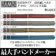 【メール便対応】【時計バンド 時計ベルト】日本最大手腕時計バンドベルトメーカーバンビ社BAMBI NATOタイプ 引き通しベルト18mm 20mm 22mmBGA012