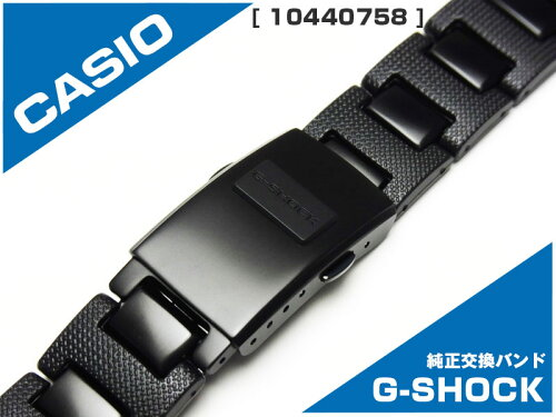 CASIO純正バンドGW-M5600BC-1JF GW-M5610BC-1JF専用メタルバンド10440758