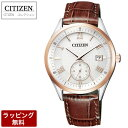 シチズン 腕時計 メンズ CITIZEN シチズンコレクション エコ・ドライブ ソーラー(電波受信機能なし) スモールセコンド メンズ 腕時計 BV1124-14A
