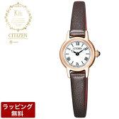 【送料:バンド調整:ラッピング無料】CITIZEN シチズン Kii: キーそれは:未来の扉をひらく鍵。エコ・ドライブ レディース腕時計ピンクゴールド EG2996-09A