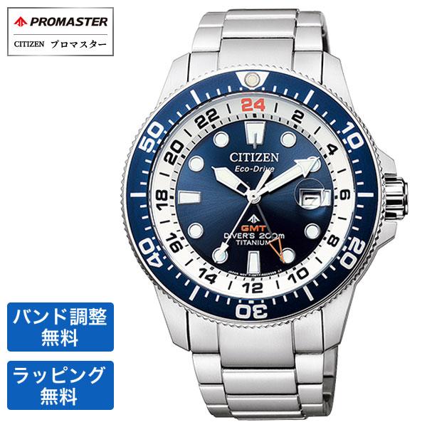 腕時計, メンズ腕時計  CITIZEN PROMASTER MARINE GMT () 20 BJ7111-86L