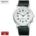 シチズン 腕時計 CITIZEN シチズン REGUNO レグノ ソーラー電波時計 メンズ KL7-019-10