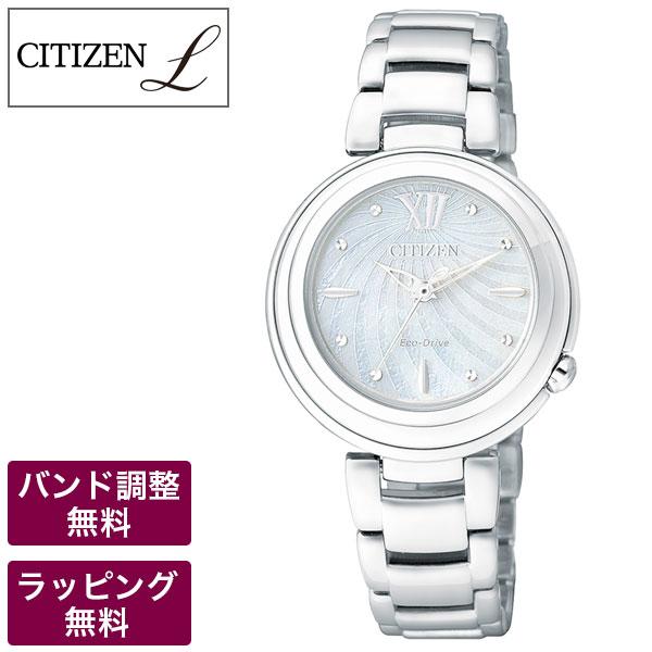 腕時計, レディース腕時計  L () CITIZEN EM0338-88D