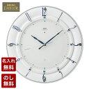 セイコー クロック 掛時計 SEIKO EMBLEM セイコー エンブレム エムブレム 華やかなアクセントとして住空間に映えるモダンデザインクロック 電波時計 HS559W