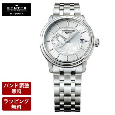 KENTEXケンテックスESPYConfidenceオートマチック自動巻きメンズ腕時計E492M-02【福袋腕時計】