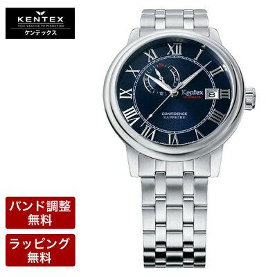 KENTEXケンテックスESPYConfidenceオートマチック自動巻きメンズ腕時計E492X-02【福袋腕時計】