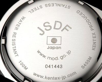 KENTEXケンテックス防衛省本部契約JSDFStandard海上自衛隊モデルメンズ腕時計S455M-11
