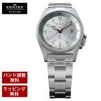 ケンテックス 腕時計 KENTEX ケンテックス 防衛省本部契約 JMSDF 海上自衛隊モデル メンズ 腕時計 S455M-11
