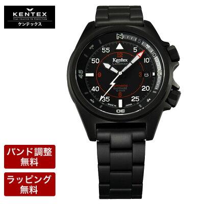 KENTEXケンテックスLANDMANランドマンタフAUTOラージ自動巻きメンズ腕時計S678X-04【福袋腕時計】
