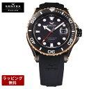 ケンテックス 腕時計 KENTEX ケンテックス MARINEMAN マリンマン SEAHORSE II シーホースII 自動巻 手巻 メンズ 腕時計 S706M-16