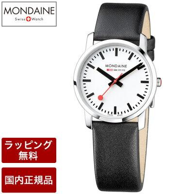 【送料:ラッピング無料】【正規品】MONDAINEモンディーンSlimスリム36mmホワイトダイアルブラックレザースイス製腕時計A400.30351.11SBB