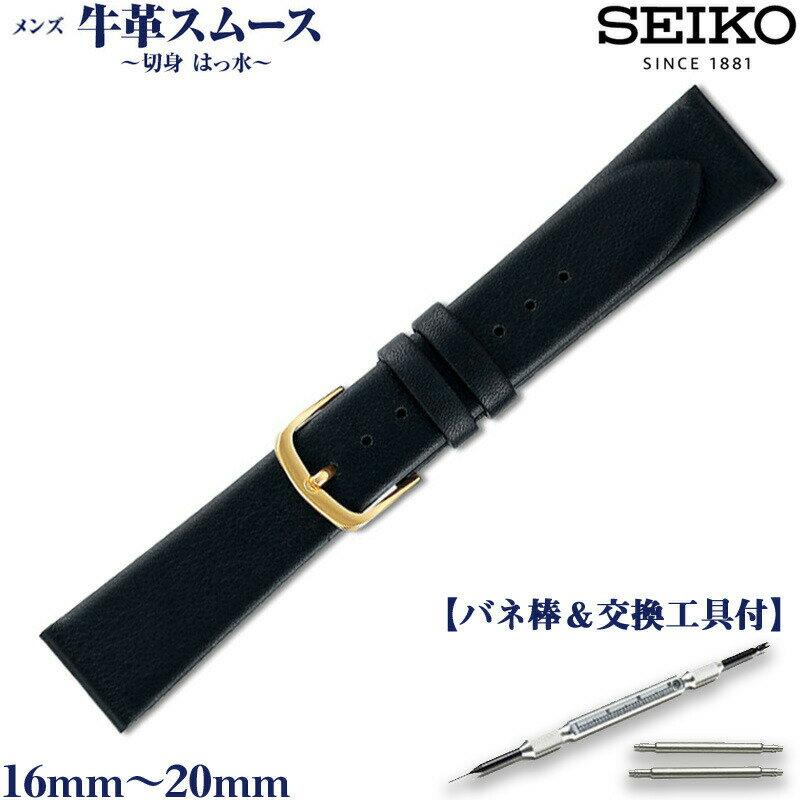 腕時計用アクセサリー, 腕時計用ベルト・バンド  SEIKO 16mm 17mm 18mm 19mm 20mm DA91R DA92R DA93R DA94R DX84