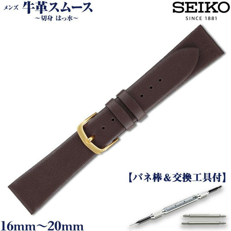 腕時計用アクセサリー, 腕時計用ベルト・バンド  SEIKO 16mm 17mm 18mm 19mm 20mm DAA1R DAA2R DAA3R DAA4R DX85