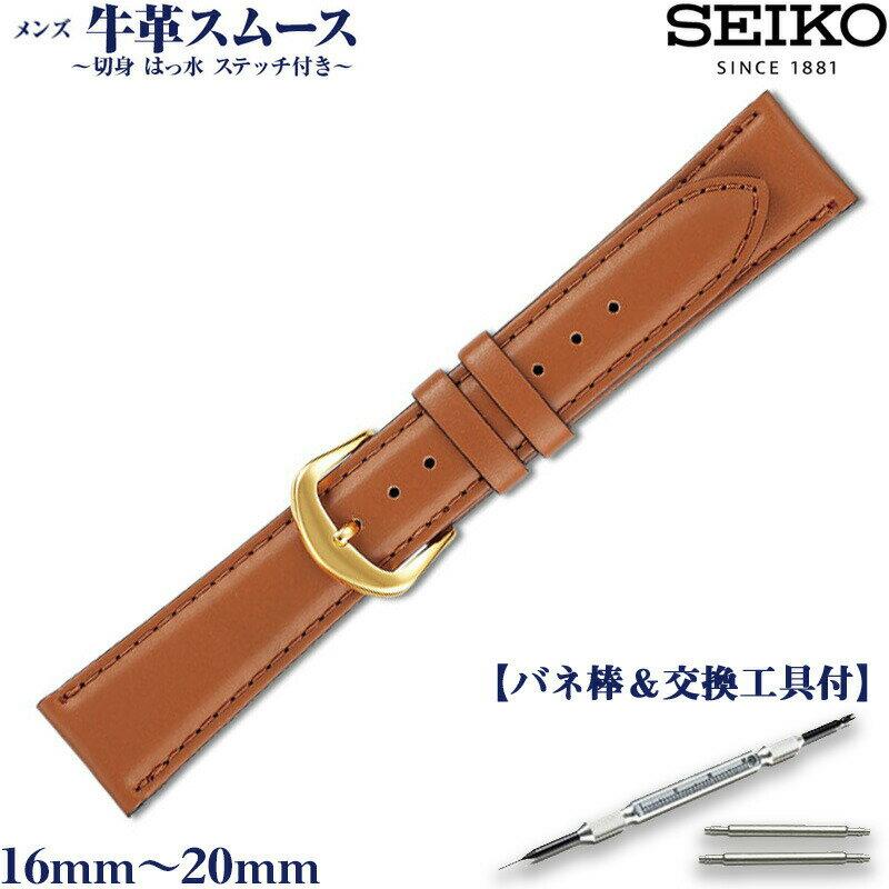 腕時計用アクセサリー, 腕時計用ベルト・バンド  SEIKO 16mm 17mm 18mm 19mm 20mm DX67 DX68 DX69 DX70 DX71
